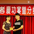 101司法四等監所員(男)正205-邱岷浩(頒獎照)(中儒)