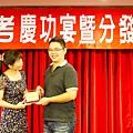 101司法四等監所員(男)正246-蔡奇軒(頒獎照)(中儒)