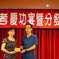101司法四等監所員(男)正236-王毓群(頒獎照)(中儒)