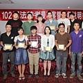 102司法特考慶功宴小團體照(頒獎照)(中儒)06.jpg