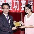 102司法五等庭務員正008-楊孟華(頒獎照)(中儒).jpg