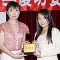 102司法四等書記官正029-陳怡辰(頒獎照)(中儒).jpg
