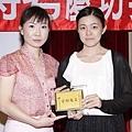 102司法四等書記官正051-林于雁(頒獎照)(中儒).jpg