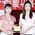 102司法四等書記官正108-陳怡如(頒獎照)(中儒).jpg