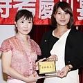 102司法四等書記官正121-王瓊慧(頒獎照)(中儒).jpg