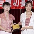 102司法四等執行員正012-吳若嘉(頒獎照)(中儒).jpg
