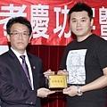 102司法四等監所員(男)正009-張育愷(頒獎照)(中儒).jpg