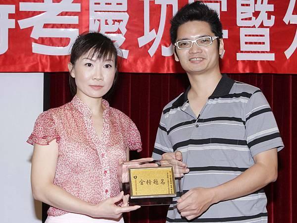 102司法四等監所員(男)正062-傅文聖(頒獎照)(中儒).jpg