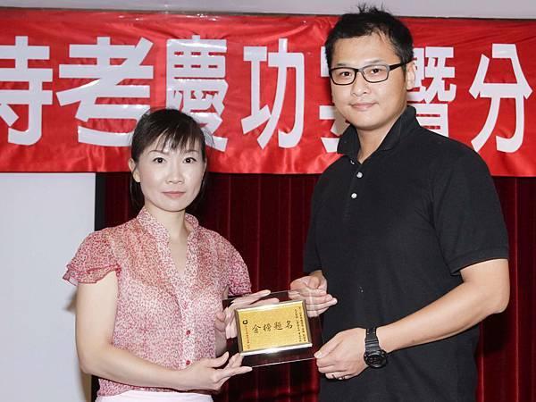 102司法四等監所員(男)正102-鄭濟賢(頒獎照)(中儒).jpg