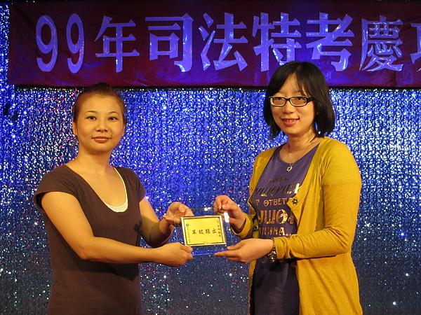 99司法四等法院書記官正134-劉美均(頒獎照)(中儒).jpg