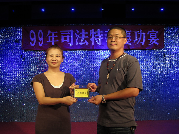 99司法四等監所員正041-張群周(頒獎照)(中儒).jpg