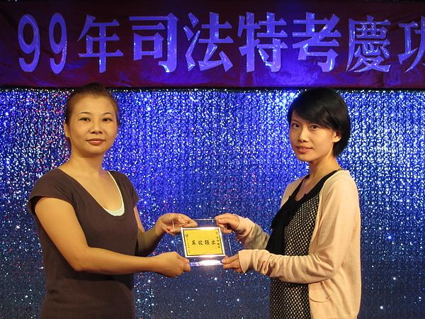 99司法四等法院書記官正105-李依如(頒獎照)(中儒).jpg