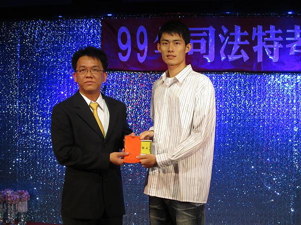 99司法四等監所員正001-丁百愉(頒獎照)(中儒).jpg