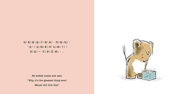 謝謝你 小熊-2.jpg