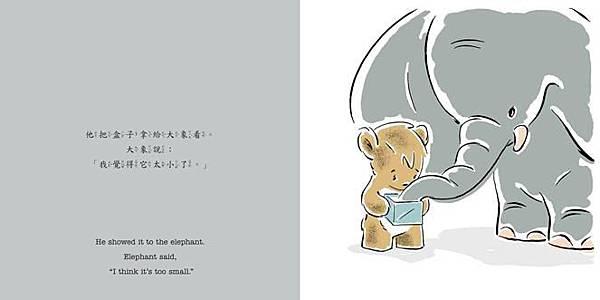 謝謝你 小熊-3.jpg