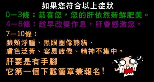 台南志光-國營事業-12.jpg