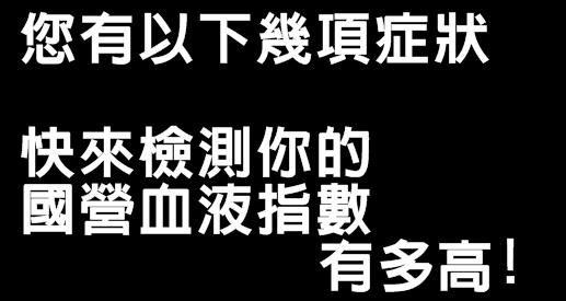 台南志光-國營事業-開頭