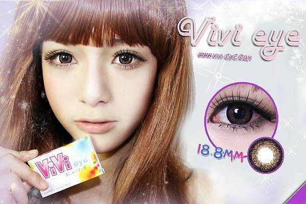 VIVI-EYE AllinEye總代理..jpg
