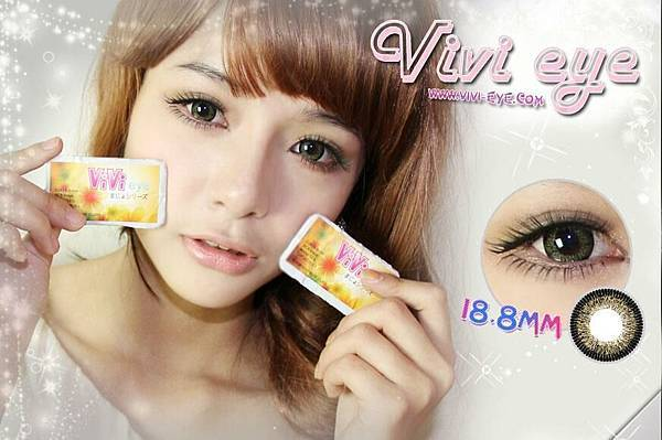 VIVI-EYE AllinEye總代理.2.jpg