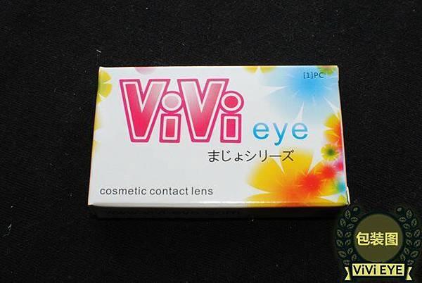 VIVI-EYE AllinEye總代理.7.jpg
