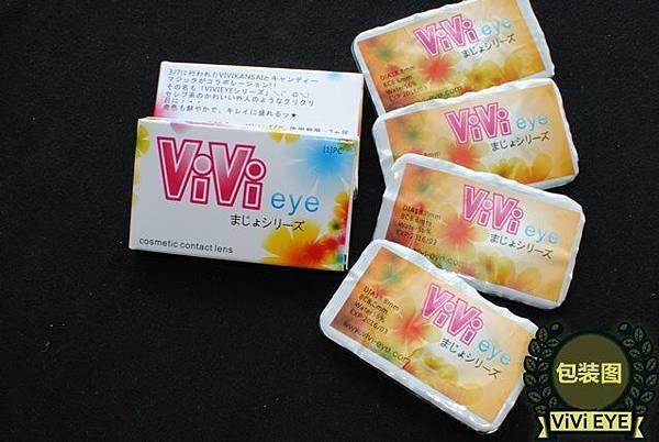 VIVI-EYE AllinEye總代理8.jpg