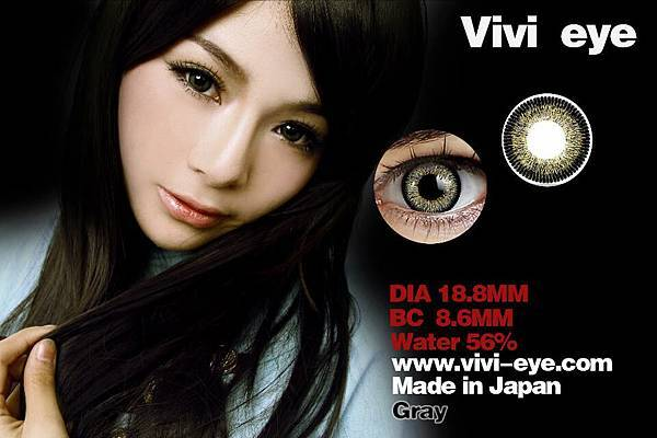 VIVI-EYE AllinEye總代理18.jpg