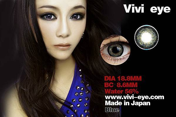 VIVI-EYE AllinEye總代理19.jpg
