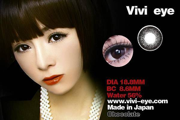 VIVI-EYE AllinEye總代理20.jpg