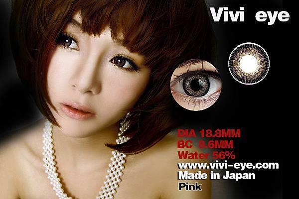 VIVI-EYE AllinEye總代理21.jpg