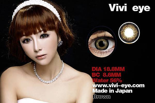 VIVI-EYE AllinEye總代理22.jpg