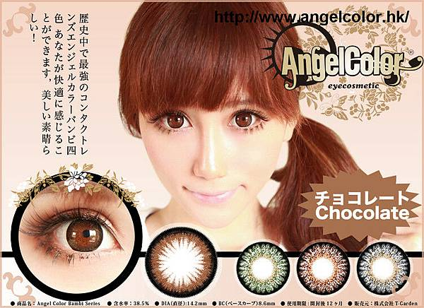 angelcolor3.jpg