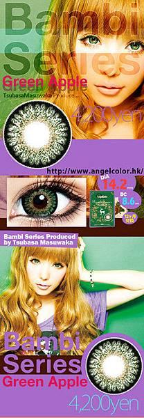 angelcolor4.jpg