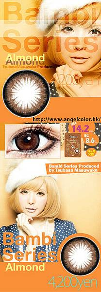 angelcolor6.jpg