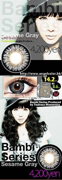 angelcolor7.jpg