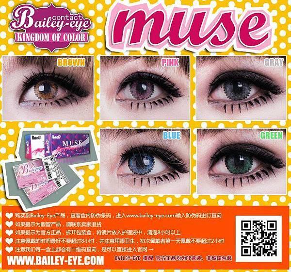 Bailey eye 19.24.jpg