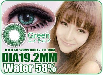Bailey eye 19.29.jpg