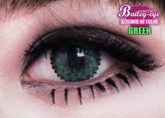 Bailey eye 19.211.jpg