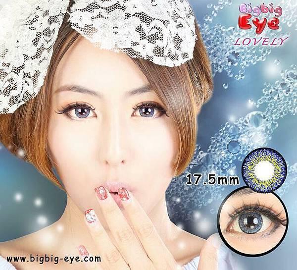 bigbig eye 可愛系列4.jpg