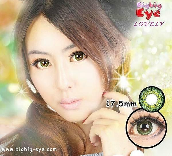 bigbig eye 可愛系列5.jpg