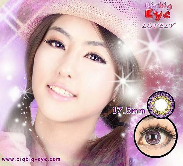 bigbig eye 可愛系列7.jpg