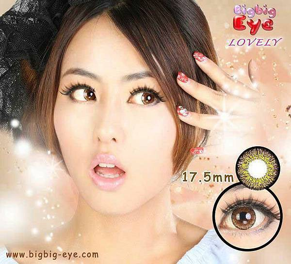 bigbig eye 可愛系列8.jpg