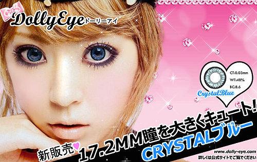 Dolly Eye 可愛娃娃6.jpg