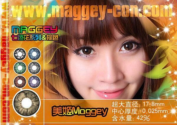 Maggey 美姬七色花4.jpg