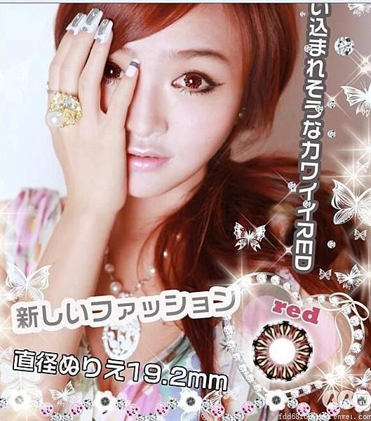Mibuki Aya2.jpg