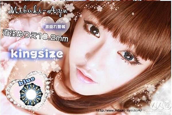 Mibuki Aya3.jpg