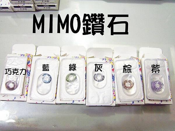 mino14.jpg