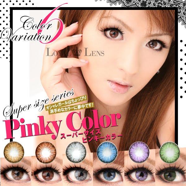 Pinky混血粉色.jpg