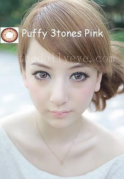 PUFFY 透彩三色系列(2011新款) 9.jpg