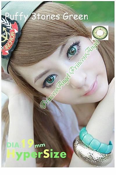 PUFFY 透彩三色系列(2011新款) 10.jpg