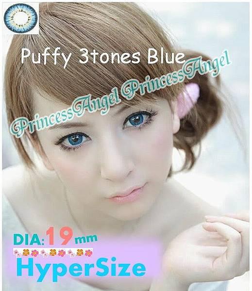 PUFFY 透彩三色系列(2011新款).jpg